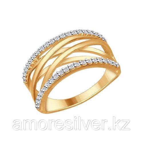 Кольцо SOKOLOV серебро с позолотой, фианит  93010581