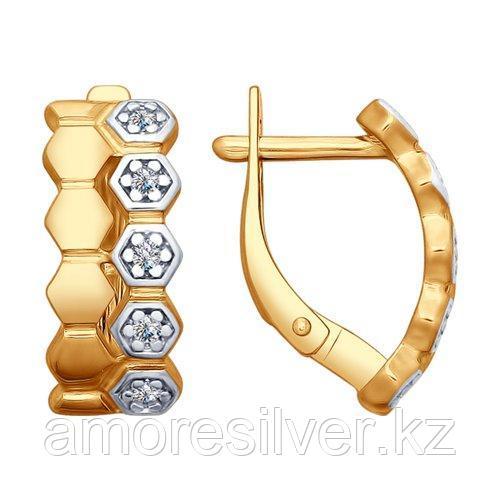 Серьги SOKOLOV серебро с позолотой, фианит  93020803