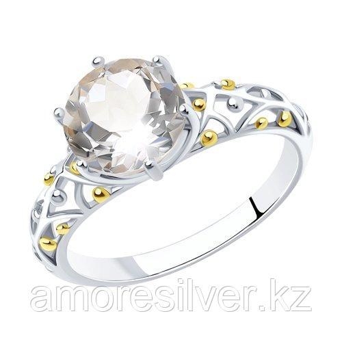 Кольцо SOKOLOV серебро с родием, горный хрусталь 92011715 размеры - 18,5