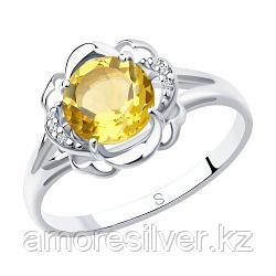 Кольцо SOKOLOV серебро с родием, фианит  цитрин 92011740 размеры - 16 16,5