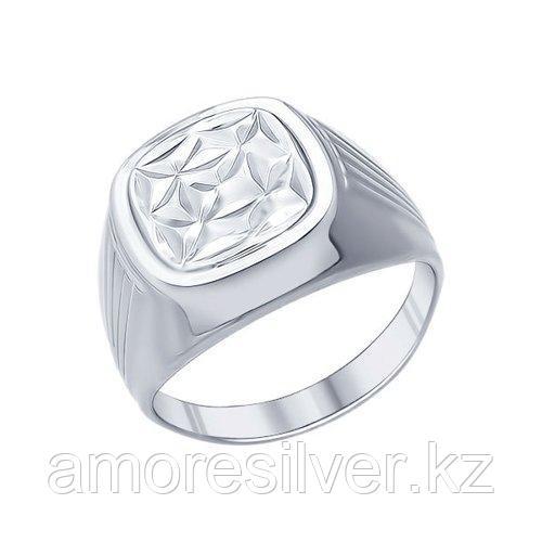 Печатка из серебра с алмазной гранью  SOKOLOV 94011236