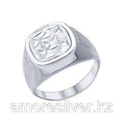 Печатка SOKOLOV серебро с родием, без вставок 94011236