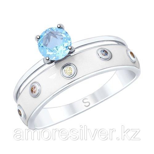 """Кольцо SOKOLOV серебро с родием, топаз эмаль фианит , """"каратник"""" 92011606 размеры - 16,5"""