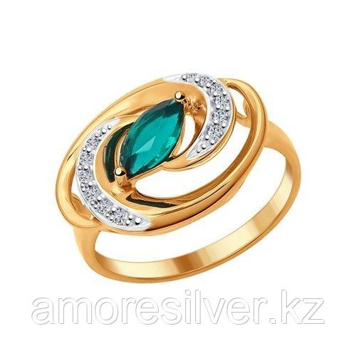 Позолоченное кольцо с изумрудом    SOKOLOV 82010006