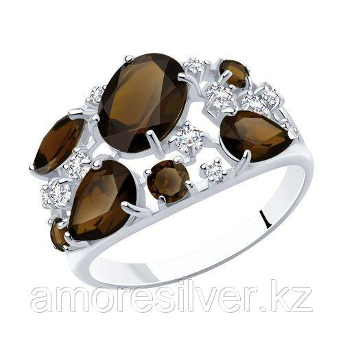 Кольцо из серебра с раухтопазами и фианитами    SOKOLOV 92010222