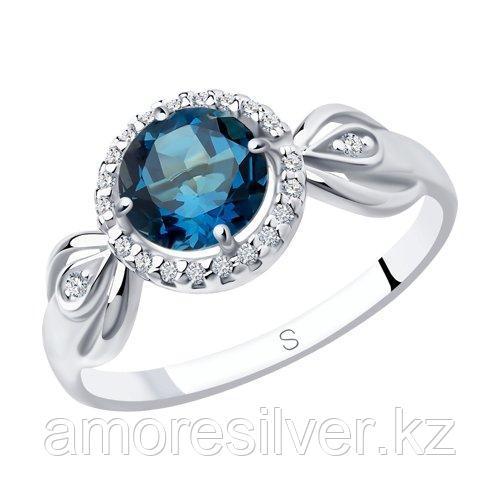 Кольцо SOKOLOV , топаз фианит  92011674 размеры - 16 16,5