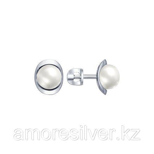 Серьги из серебра с жемчугом  SOKOLOV 94022583