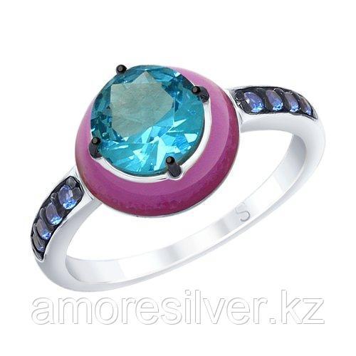 Кольцо из серебра с эмалью с синим ситаллом и синими фианитами    SOKOLOV 92011693