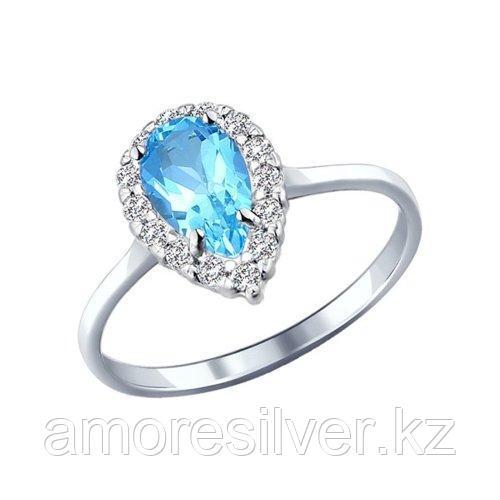 Кольцо из серебра с топазом и фианитами    SOKOLOV 92011000