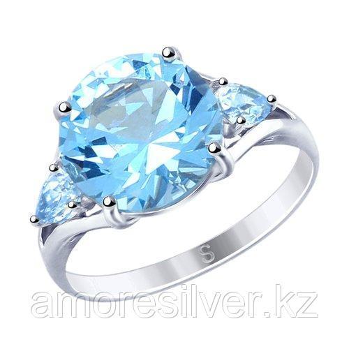 Кольцо из серебра с фианитами    SOKOLOV 94012782