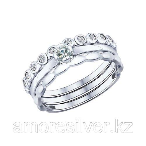 Наборное кольцо из серебра с фианитами  SOKOLOV 94011706