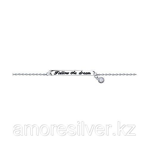 Браслет SOKOLOV серебро с родием, эмаль фианит , символы 94050405 размеры - 18 19
