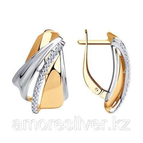 Серьги из серебра с фианитом  Diamant  DIAMANT (SOKOLOV) 93-120-00427-1