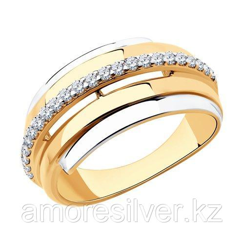 Серебряное кольцо с фианитом Diamant 18,5 DIAMANT (SOKOLOV) 93-110-00426-1