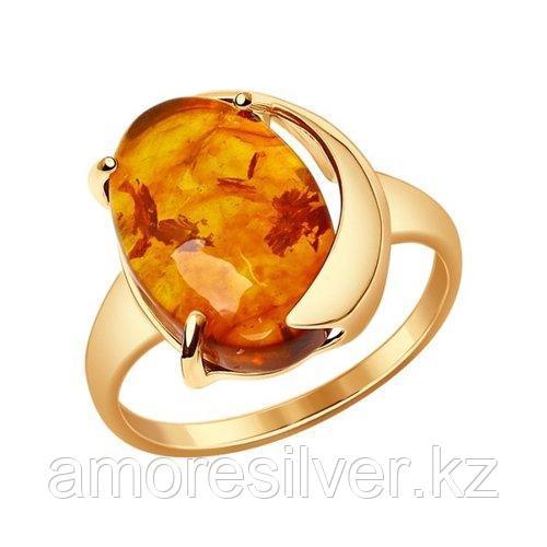 Кольцо SOKOLOV серебро с позолотой 93010516 размеры - 17,5 18 18,5 19