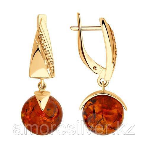 Серьги из золочёного серебра с янтарём и фианитами   SOKOLOV 83020061