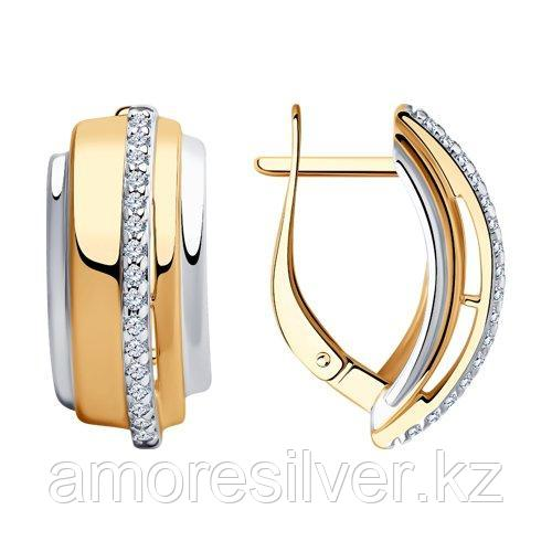 Серьги из серебра с фианитом Diamant  DIAMANT (SOKOLOV) 93-120-00426-1