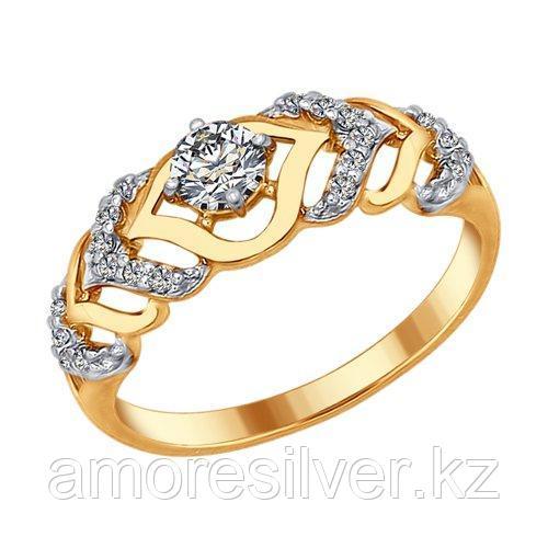 Кольцо SOKOLOV серебро с позолотой, фианит  93010678 размеры - 17 17,5 18,5