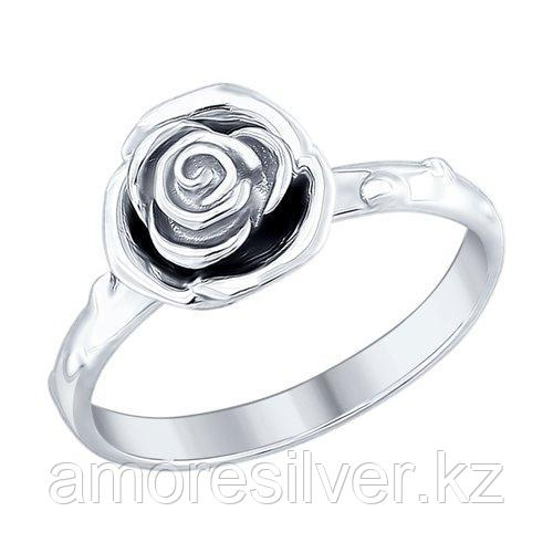 Кольцо SOKOLOV серебро с родием, без вставок 94012424