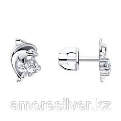 Серьги-пусеты животные SOKOLOV серебро с родием, фианит  94020107