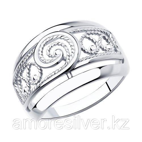 Кольцо DIAMANT (SOKOLOV) серебро с родием, без вставок 94-110-00667-1