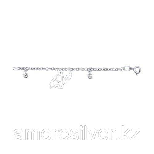Браслет SOKOLOV серебро с родием, фианит  94050069