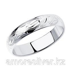 Обручальное кольцо SOKOLOV серебро с родием, без вставок 94110016 размеры - 15,5 16 16,5 17 17,5 18,5 21 21,5