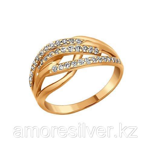Кольцо SOKOLOV серебро с позолотой, фианит  93010007
