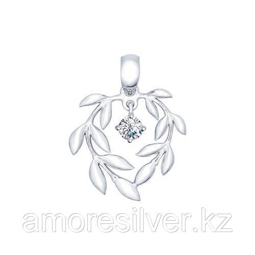 Подвеска SOKOLOV серебро с родием, фианит  94031763