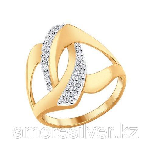 Кольцо SOKOLOV серебро с позолотой, фианит  93010539