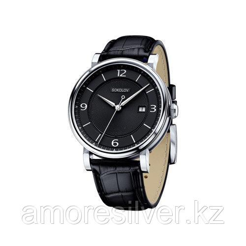 Мужские серебряные часы мужчинам SOKOLOV , без вставок 101.30.00.000.04.01.3