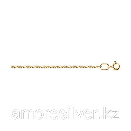 Цепь SOKOLOV серебро с позолотой, без вставок, фигаро 988070402 размеры - 40 45 50 55 60