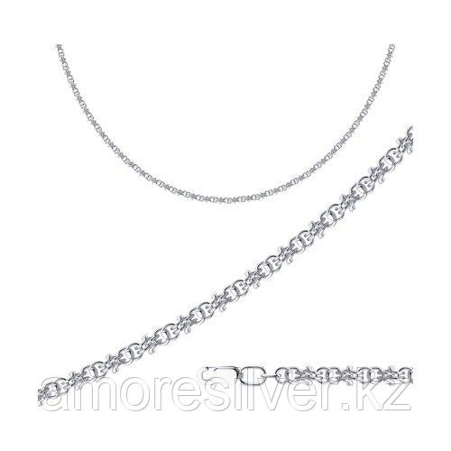 Цепь SOKOLOV серебро с родием, без вставок, гавайка 968240704 размеры - 60
