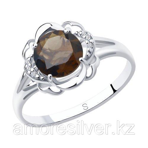 Кольцо SOKOLOV серебро с родием, раух-топаз фианит  92011739 размеры - 17