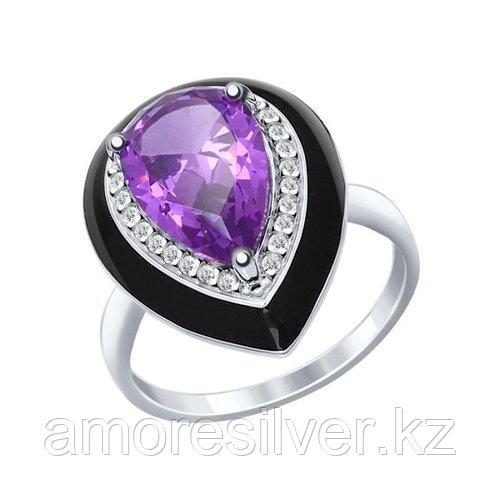 Кольцо SOKOLOV серебро с родием, ситал синт. эмаль фианит  92011298 размеры - 17,5