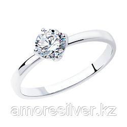 Кольцо SOKOLOV серебро с родием, фианит  94011811 размеры - 15,5 16 16,5 17
