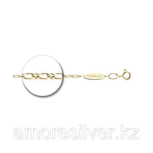 Цепь SOKOLOV серебро с позолотой, без вставок, фигаро 988430402 размеры - 40 45 50
