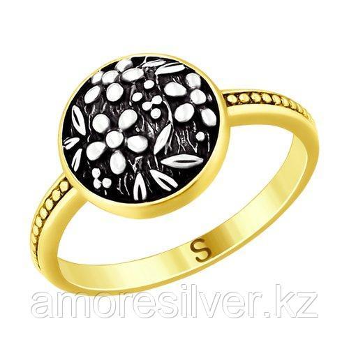 Кольцо SOKOLOV из черненного серебра, без вставок 95010108