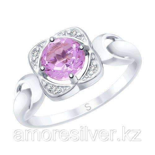 Кольцо SOKOLOV серебро с родием, аметист фианит  92011679