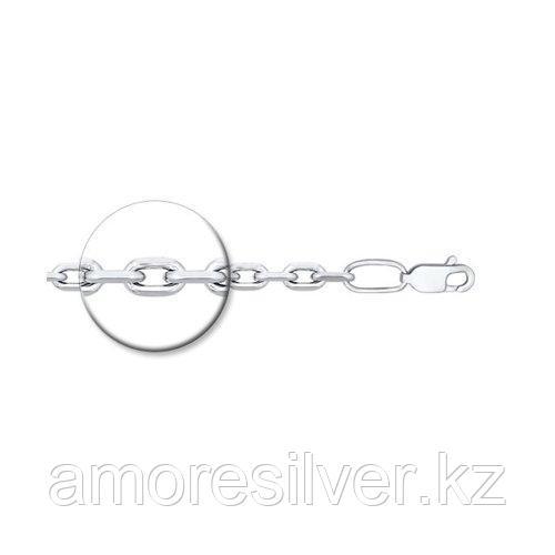 Цепь SOKOLOV серебро с родием, без вставок 968031504 размеры - 60