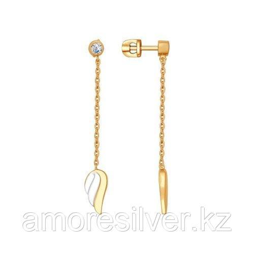 Серьги длинные SOKOLOV серебро с позолотой, фианит , пусеты 93020658