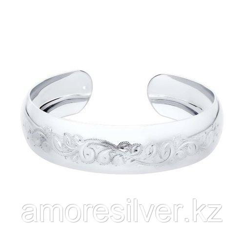 Браслет SOKOLOV серебро с родием, без вставок 94050008 размеры - 18 19