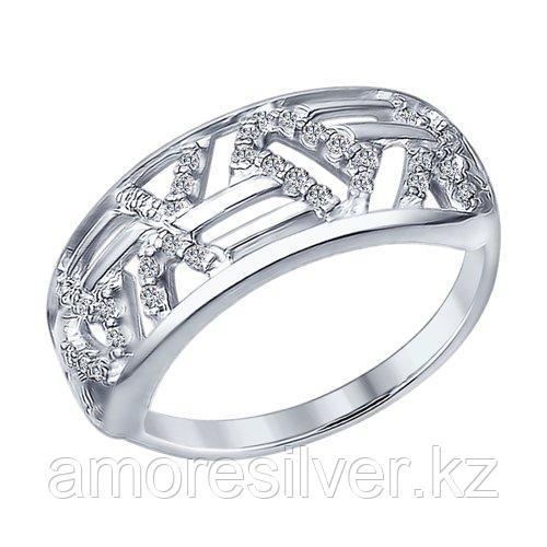 Кольцо SOKOLOV серебро с родием, фианит  94012330