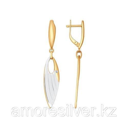 Серьги длинные SOKOLOV серебро с позолотой, фианит  93020659