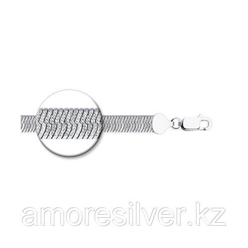 Браслет SOKOLOV серебро с родием, без вставок 94054646