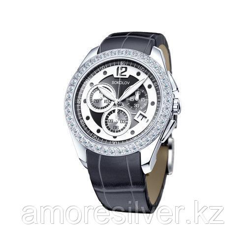 Женские серебряные часы SOKOLOV , без вставок 149.30.00.001.04.07.2