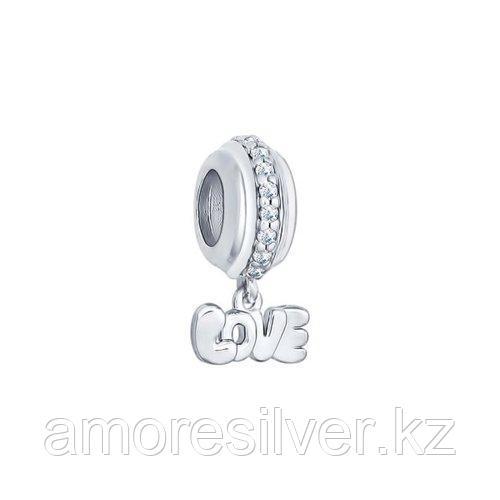 Подвеска-шарм SOKOLOV серебро с родием, фианит  94031626