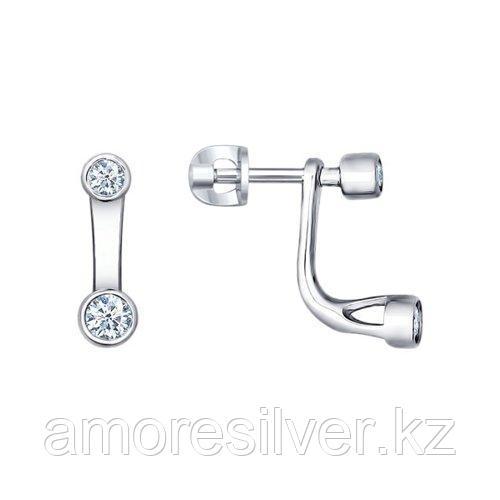 Серьги SOKOLOV серебро с родием, фианит , пусеты 94021572