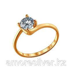 Кольцо SOKOLOV серебро с позолотой, фианит  93010405 размеры - 15,5 16 16,5 17 17,5 18