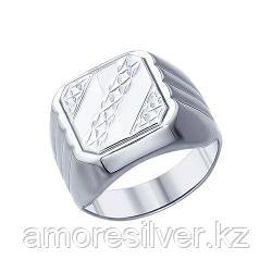 Печатка SOKOLOV серебро с родием, без вставок 94011233
